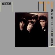 Another Music In A Different Kitchen: (180 Gram Transclucent Orange Vinyl)