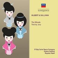 『ミカド』全曲、『陪審員裁判』全曲 ドイリー・カート・オペラ・カンパニー(1957、1974 ステレオ)(2CD)