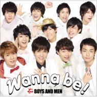 Wanna be! (+DVD)【初回限定盤】
