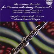 Clarinet Quintet: Siegenthaler(Cl)Stamitz Q +ewald Strasser
