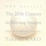 NHKスペシャル 映像の世紀 オリジナル・サウンドトラック
