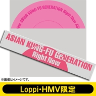 Right Now (+DVD)【初回生産限定盤】《Loppi・HMV限定 オリジナルマフラータオル付セット》