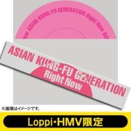 Right Now 【通常盤】《Loppi・HMV限定 オリジナルマフラータオル付セット》