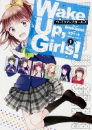 Wake Up, Girls! 1 カドカワコミックスAエース