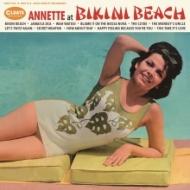 Bikini Beach (���W���P�b�g)