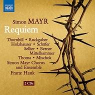 レクィエム ハウク&マイール・アンサンブル、マイール合唱団(2CD)