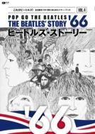 ビートルズ・ストーリー Vol.4 '66 Cdジャーナルムック