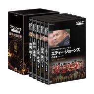Documentary/プロフェッショナル 仕事の流儀: Dvdbox XIII