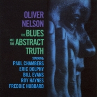 Blues & The Abstract Truth +6 Bonus Tracks