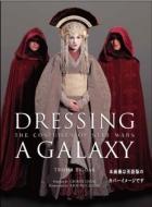 Dressing a Galaxy スター・ウォーズ コスチューム エピソード1・2・3 [ハードカバー](仮)