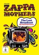 Lost Broadcast: The Beat Club '68 (Full Show)�R���v���[�g �r�[�g �N���u: 1968