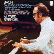 イタリア協奏曲、半音階的幻想曲とフーガ、他 ブレンデル (180グラム重量盤レコード)