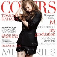 Memories -kahara Covers-(Uhqcd)
