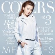 MEMORIES 3 -Kahara Back to 1995-
