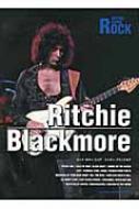 リッチー・ブラックモア ロックギタースコア