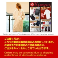 X JAPAN Official Goods Set(No Japan Domestic Shipment/�C�O�o�ׂ̂݁���{�����ւ̔����͎t���Ă���܂���j