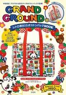 GRAND GROUND ���g����BIG�{�X�g���o�b�OBOOK