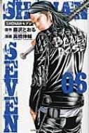 Shonanセブン 6 少年チャンピオン・コミックス