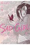 Sad Girl トーチコミックス