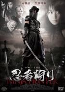 忍者狩り DVD