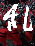 乱 4K Master Blu-ray