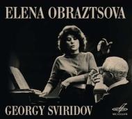 ブロークの詩によるロマンスと歌曲、イコン、『キャスト・オフ・ロシア』 オブラスツォワ、スヴィリドフ、ミーニン&モスクワ室内合唱団、他