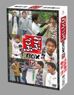 ごぶごぶ BOX15 浜田雅功セレクション15 田村淳セレクション15
