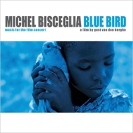 Blue Bird (180グラム重量盤)