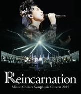 茅原実里/Minori Chihara Symphonic Concert 2015 reincarnation (+cd)
