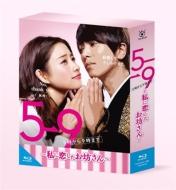 5→9 (5時から9時まで)〜私に恋したお坊さん〜Blu-ray BOX