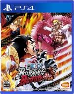 ローチケHMVGame Soft (PlayStation 4)/One Piece Burning Blood 通常版