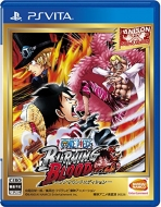 ローチケHMVGame Soft (PlayStation Vita)/One Piece Burning Blood アニソンサウンドエディション