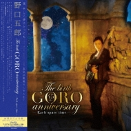 The birth GORO anniversary 【数量限定生産】