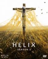 HELIX -黒い遺伝子-SEASON2 BOX
