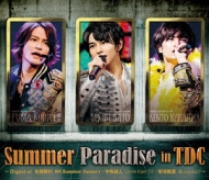 Summer Paradise in TDC〜Digest of 佐藤勝利「勝利 Summer Concert」中島健人「Love Ken TV」菊池風磨「風 is a Doll?」〜(Blu-ray)