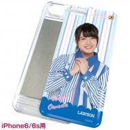 オリジナルICカバーiPhone 6/6s用(大和田 南那)AKB48【Loppi・HMV限定】