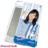 オリジナルICカバーiPhone 5/5s用(谷口 めぐ)AKB48【Loppi・HMV限定】