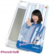オリジナルICカバーiPhone 5/5s用(横山 由依)AKB48【Loppi・HMV限定】