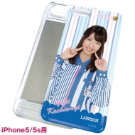 オリジナルICカバーiPhone 5/5s用(柏木 由紀)AKB48【Loppi・HMV限定】