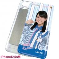 オリジナルICカバーiPhone 5/5s用(小嶋 真子)AKB48【Loppi・HMV限定】