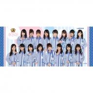 オリジナルBIGマイクロファイバータオル AKB48【Loppi・HMV限定】