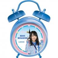 オリジナルボイス入り目覚まし時計(向井地 美音)AKB48【Loppi・HMV限定】
