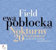 20の夜想曲 ポブウォツカ(1838年製エラール)