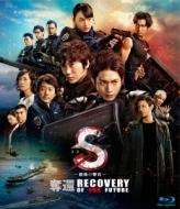 S-�Ō�̌x��-�D�� RECOVERY OF OUR FUTURE�@�ʏ��Blu-ray