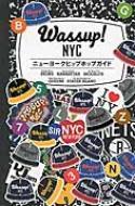 Wassup!NYC ニューヨークヒップホップガイド