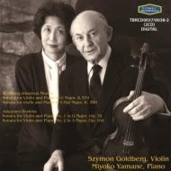 ブラームス:ヴァイオリン・ソナタ第1番、第2番、モーツァルト:ヴァイオリン・ソナタ集 シモン・ゴールドベルク、山根美代子(1992)(2CD)