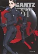 GANTZ 4 集英社文庫コミック版