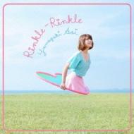 Rinkle-Rinkle 【初回限定盤 (CD+DVD)】