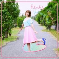 Rinkle-Rinkle 【通常盤 (CD)】
