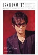 BARFOUT! Vol.245 スガシカオ